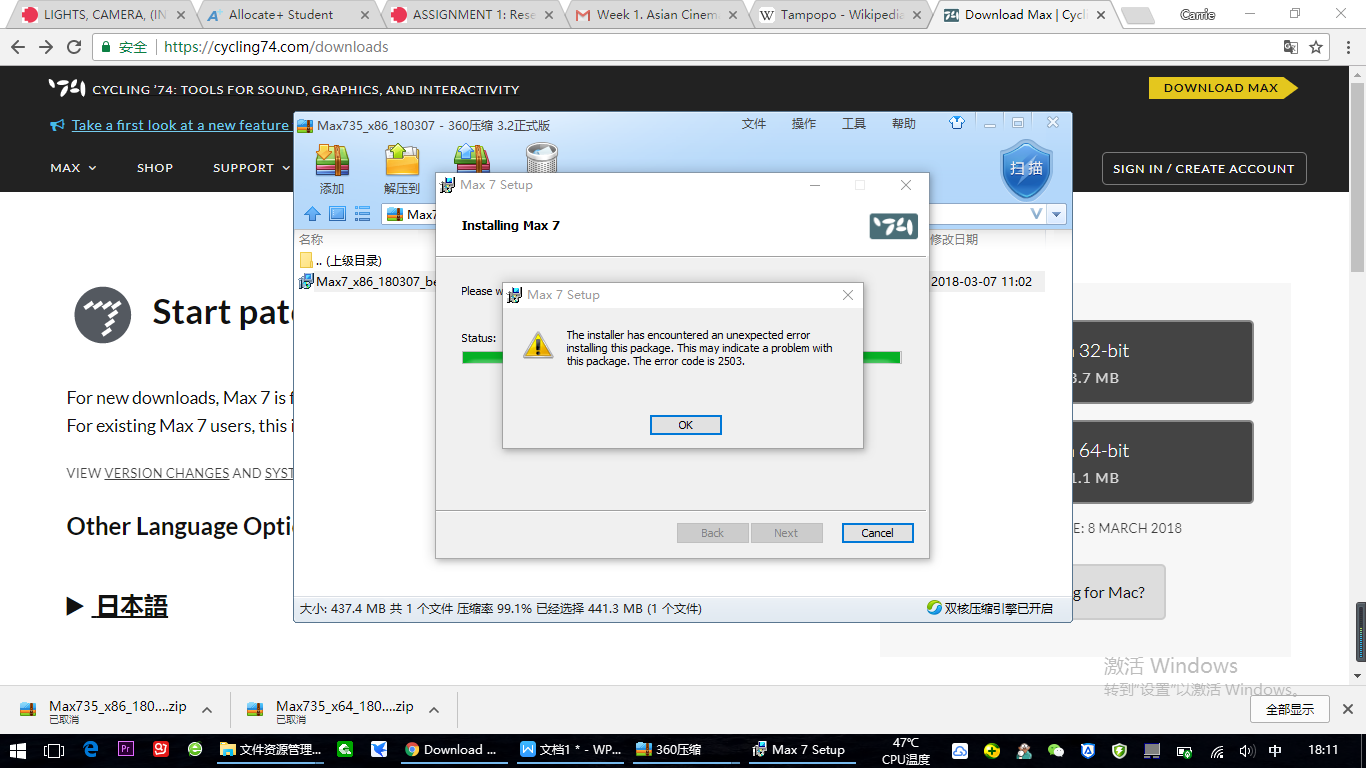 Error installing Max in Windows 10 - error code 2503 - MaxMSP Forum